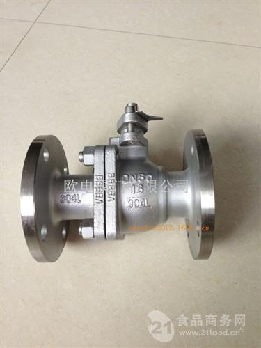不锈钢球阀Q41F-64P/PL/RL/R