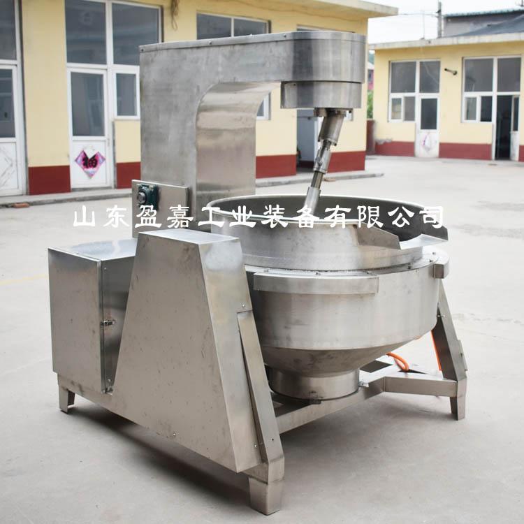餐厅专用炒锅 大型搅拌炒锅