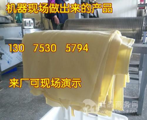 潍坊豆腐皮机整套流水线厂家 小型豆制品加工设备