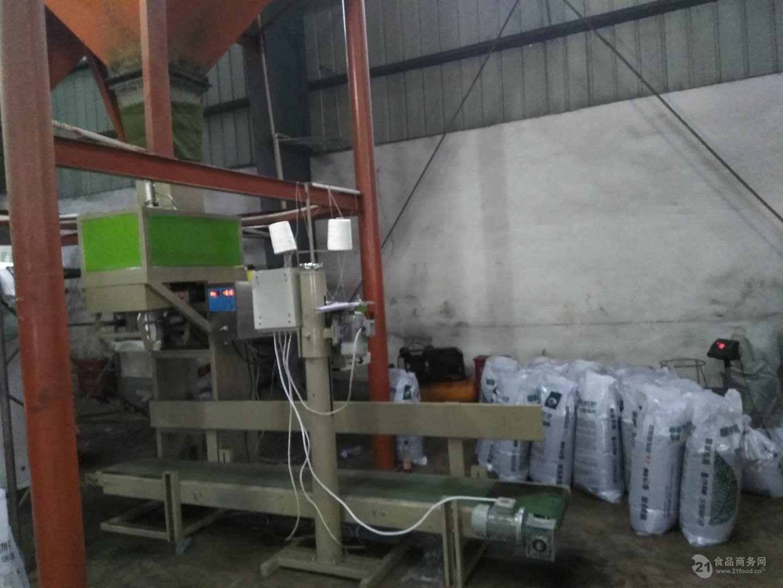 【玉米包装秤】厂家供应-【玉米灌包机】厂家促销