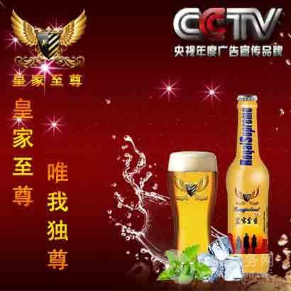 330毫升啤酒小瓶啤酒价格浙江台州地区
