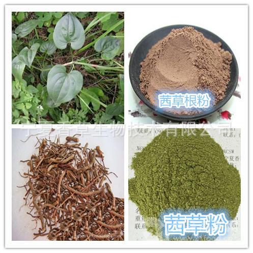 大货供应中药材茜草粉 茜草根粉 生粉市场价格 量大从优 欢迎咨询