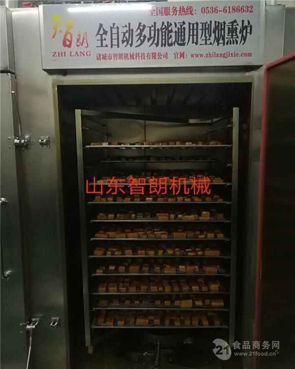 智朗机械   烟熏炉  厂家直销