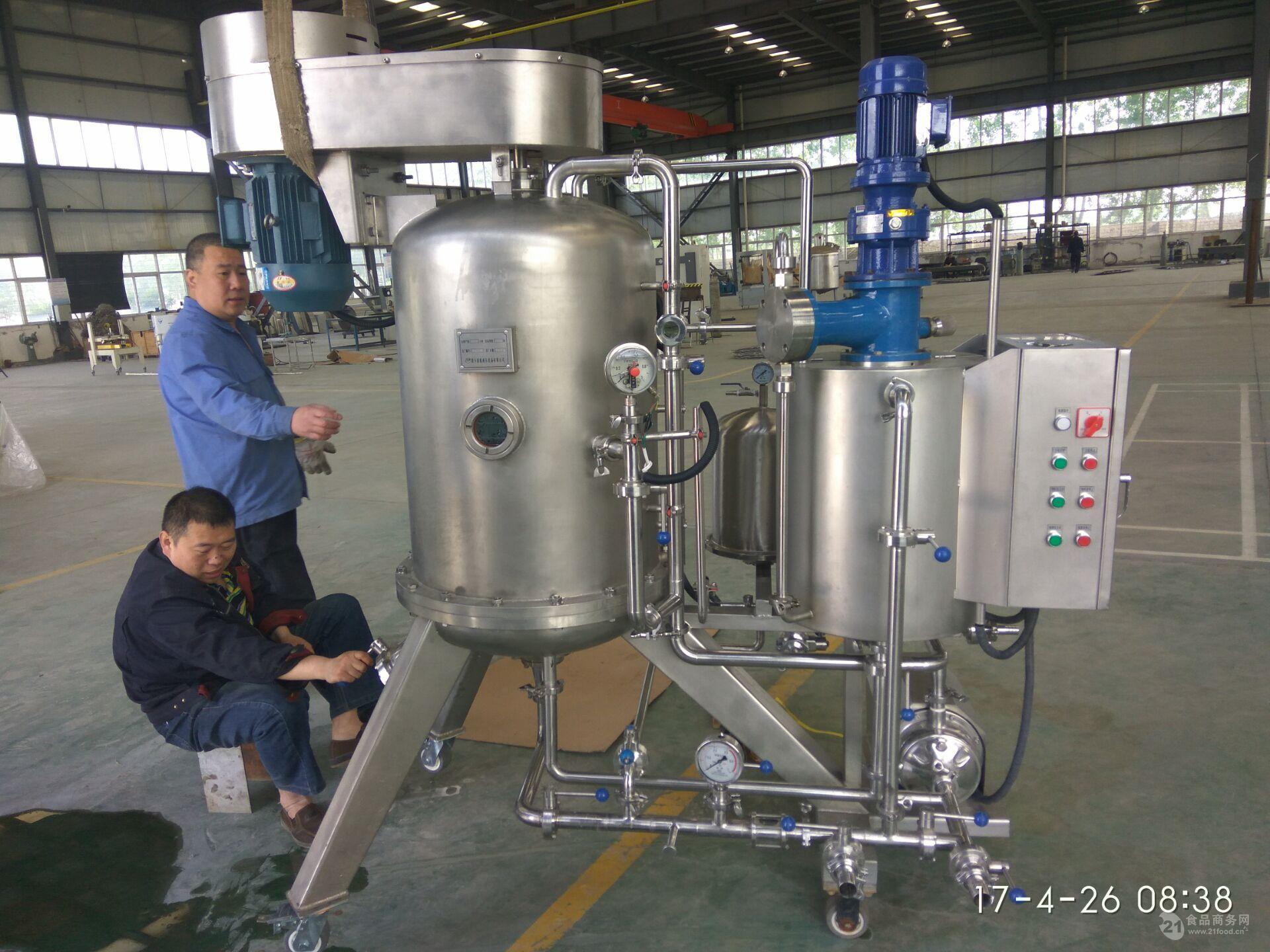 供应硅藻土过滤机——新乡新航圆盘硅藻土过滤机厂家