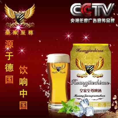 易拉罐啤酒各系列啤酒厂家招商13065081259