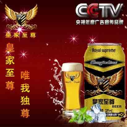 500礼盒易拉罐啤酒批发诚招超市加盟商
