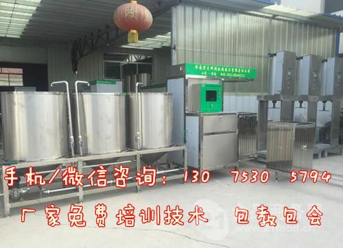 金华哪卖小型豆腐干机的 全自动豆腐干机价格 豆干机操作视频