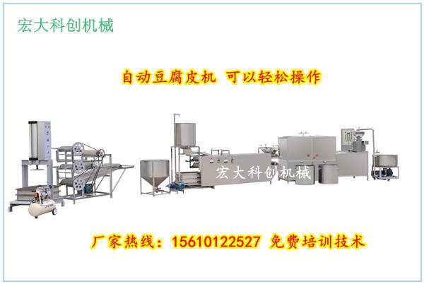 仿手工豆腐皮机的生产流程