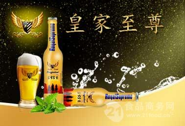 啤酒招商小支啤酒诚招代理商13065081259