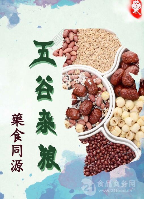 优质燕麦粉 20:1  燕麦提取物 各种规格  【万方生物】