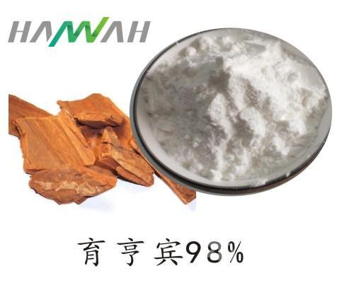 育亨宾98% 盐酸育亨宾HCL 卡宾达树皮提取物 优质原料
