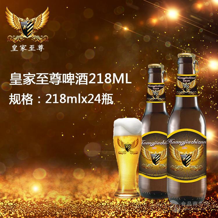 高档500毫升箱装啤酒招商政策