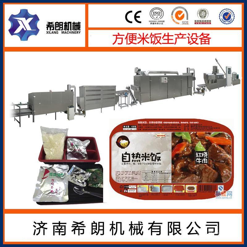 希朗 大型 生产即食方便米饭 成套设备
