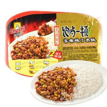 即食米饭生产希朗主推产品