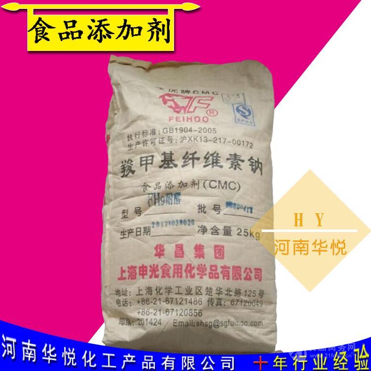 飞虎羧甲基纤维素钠高粘食品级