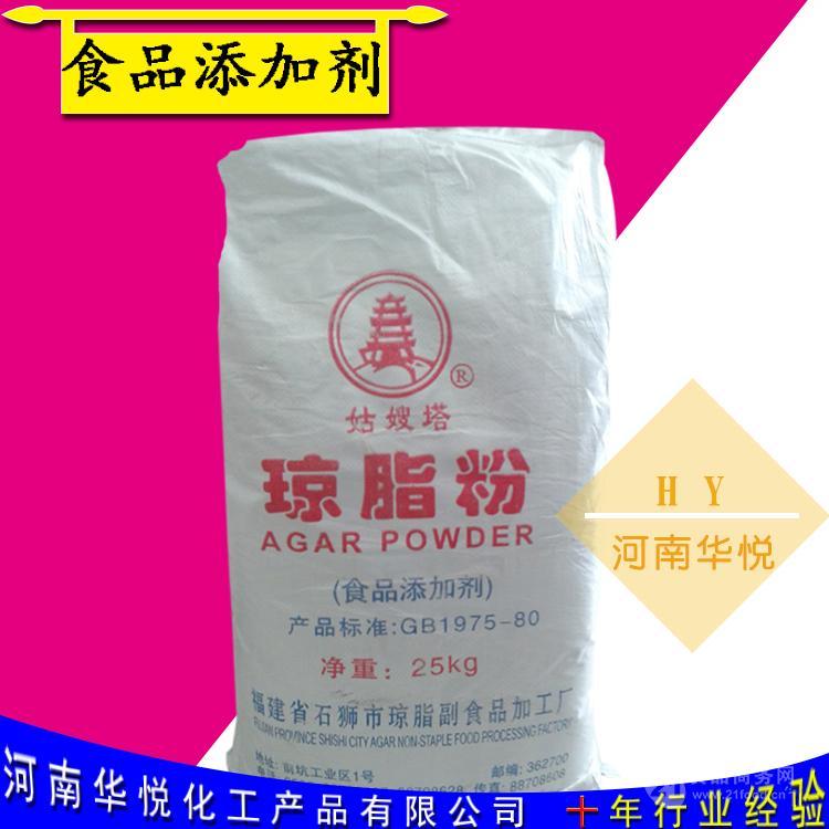 琼脂粉工厂价格