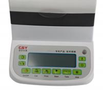 胶水固含量快速分析仪 深芬仪器研制成功