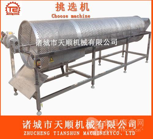 TSQX-5800新款黄桃去皮机(淋碱去皮设备)