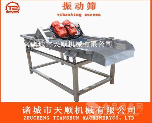 TS-1蔬菜振动沥水机(天顺机械专业制造)