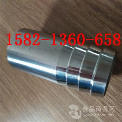 304不锈钢焊接标准_304不锈钢对焊接式单头软管/皮管接头30/32.5/34/37批发价格 上海 ...