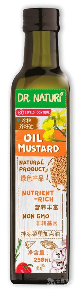 进口冷榨芥籽油