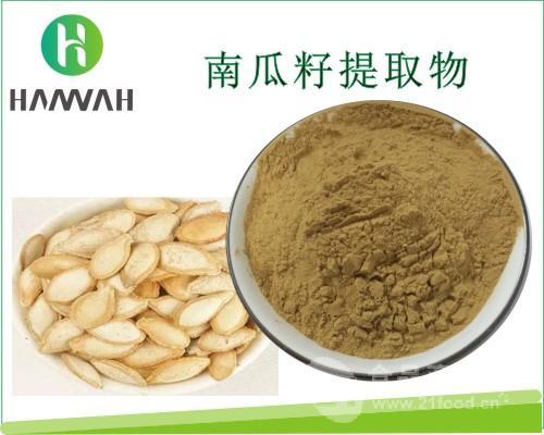 南瓜籽提取物10:1 20:1 可定制 南瓜籽浓缩粉