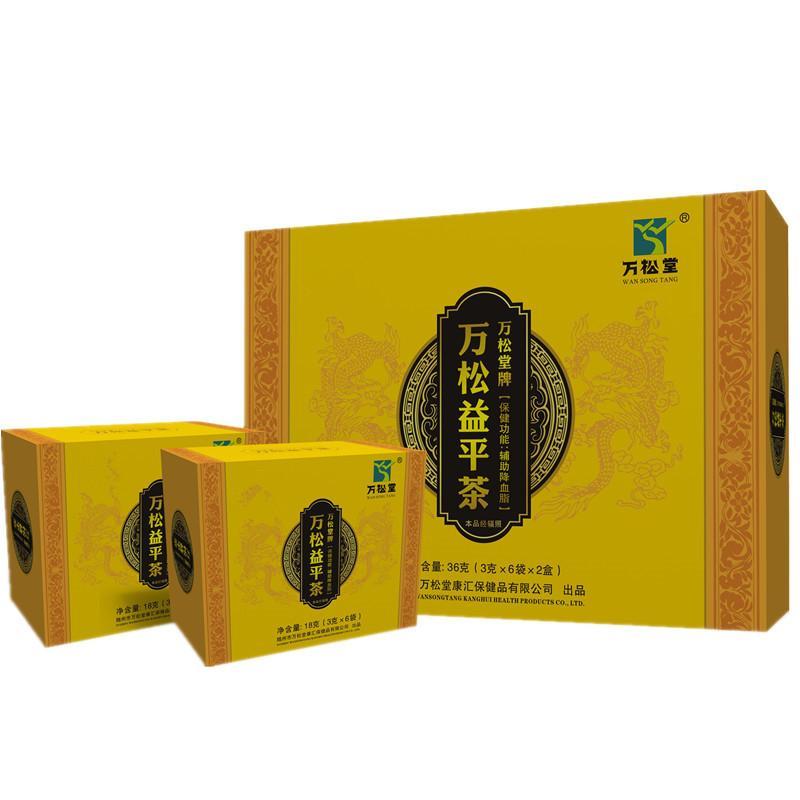 益平茶  养生茶 草本植物茶 送礼佳品