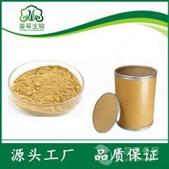 蚕沙提取物蚕屎提取物速溶粉/提取浓缩粉现货供应