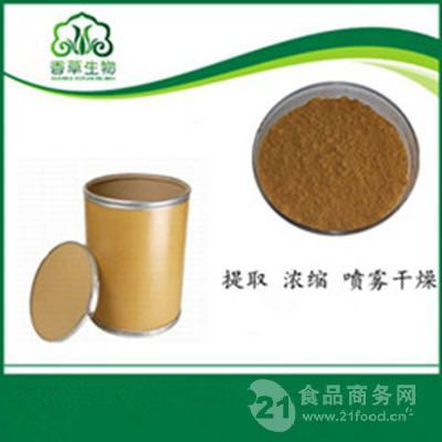 厚朴提取物厚朴叶提取物/速溶粉 现货供应 厂家直销
