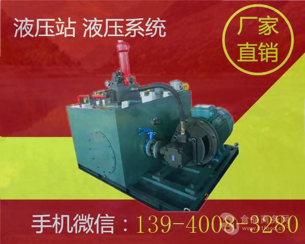 阿拉善盟立式液压泵站220v推荐资讯图片