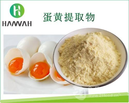 蛋黄卵磷脂30% 蛋黄提取物 多种规格 磷脂酰胆碱