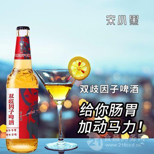 啤酒新趋势  双歧因子养生啤酒代理加盟