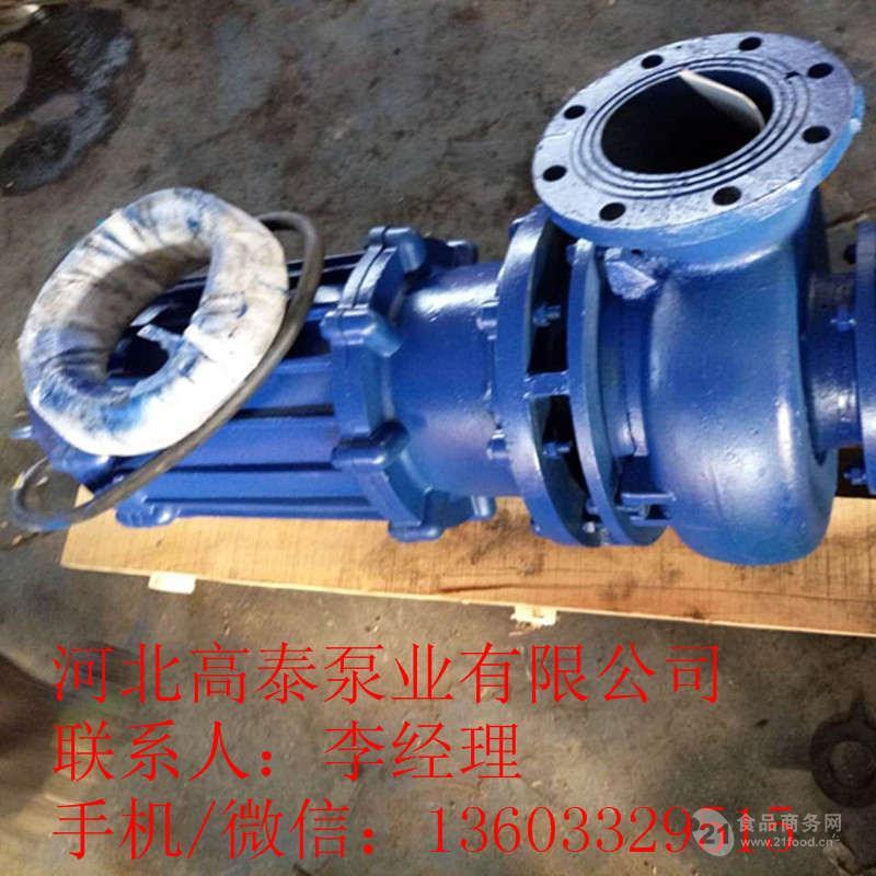 直销65ZJQ-38-13-K无堵塞潜水式渣浆泵 及配件批发