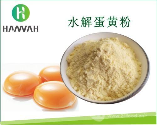 水解蛋黄粉99% 蛋黄提取物 多种规格 可定制