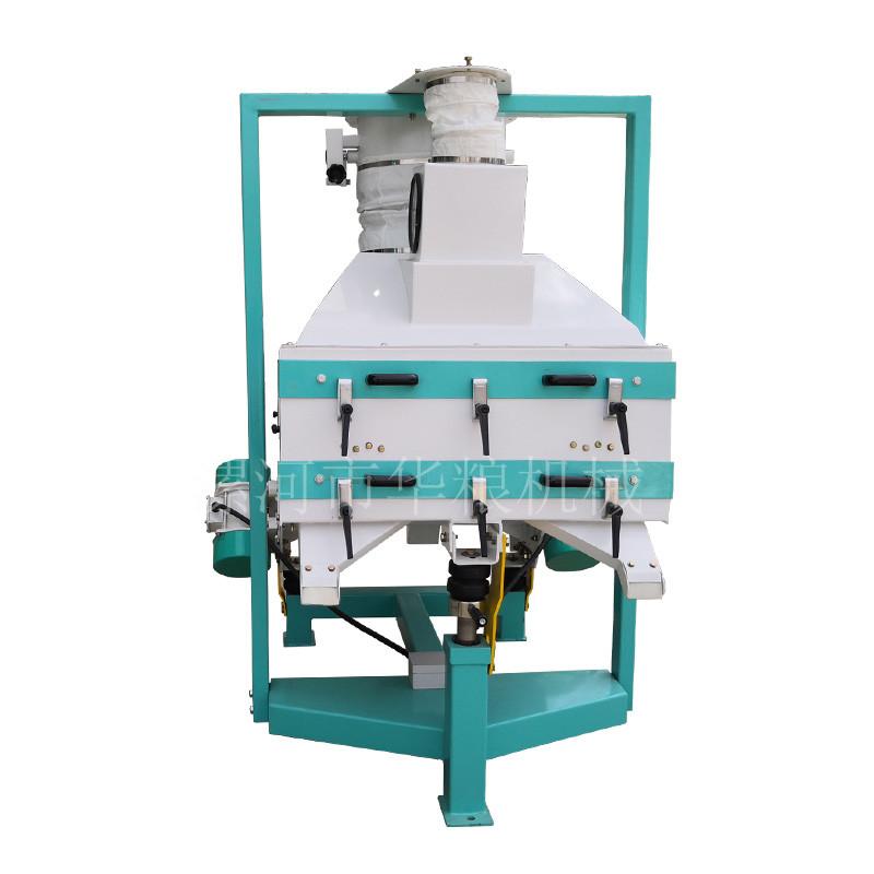 大豆筛选机设备机械