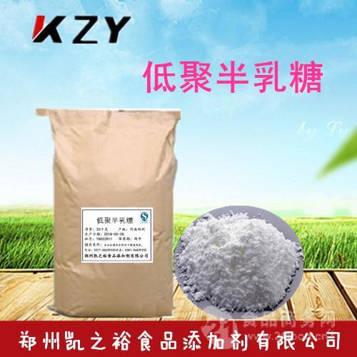 低聚半乳糖_低聚半乳糖厂家价格批发价格河南郑州凯之裕-食品商务网