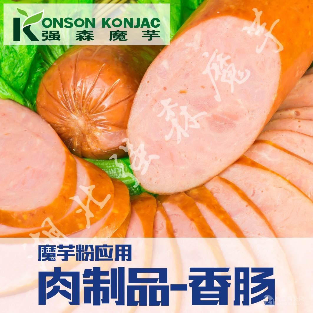 强森食品魔芋微粉KM3 25公斤/袋