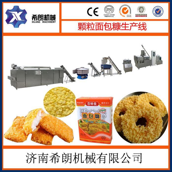希朗厂家直销面包糠机械设备