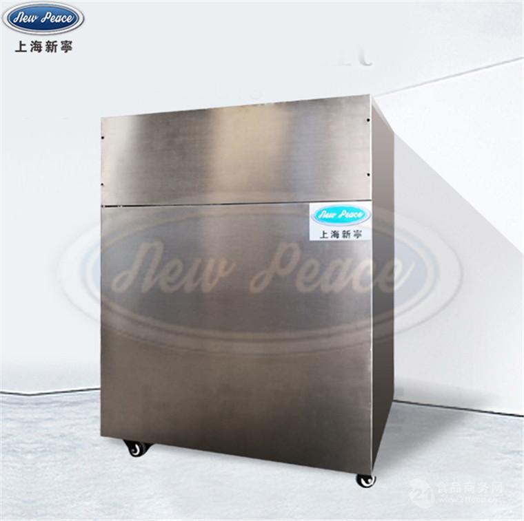功率12kw蒸发量18kg/h电热锅炉