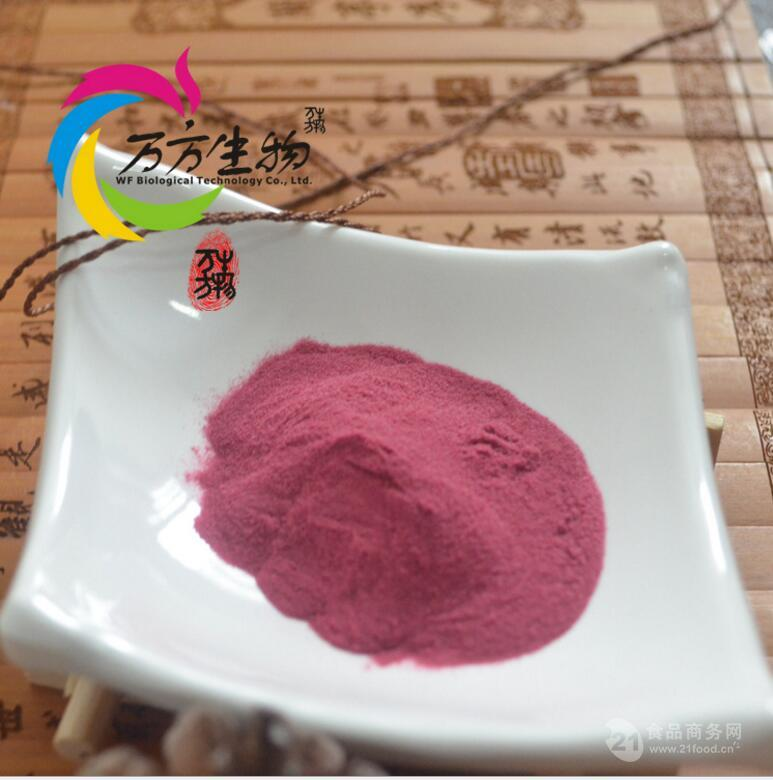 桑葚果粉 99.9%   桑椹乌发明目原料粉   工厂价格