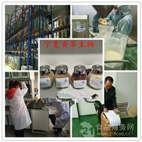 提供DL-扁桃酸 厂家直销现货 价格优惠