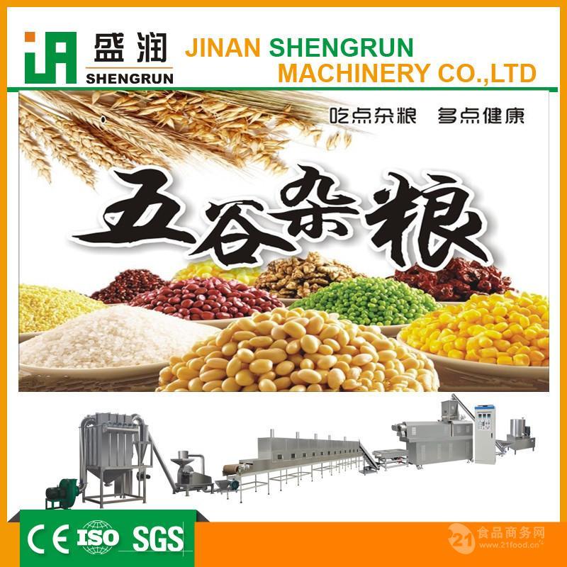 青稞营养粉设备 膨化青稞粉生产线