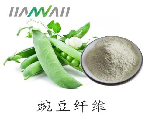豌豆膳食纤维素粉 豌豆提取物 豌豆膳食纤维 优质货源