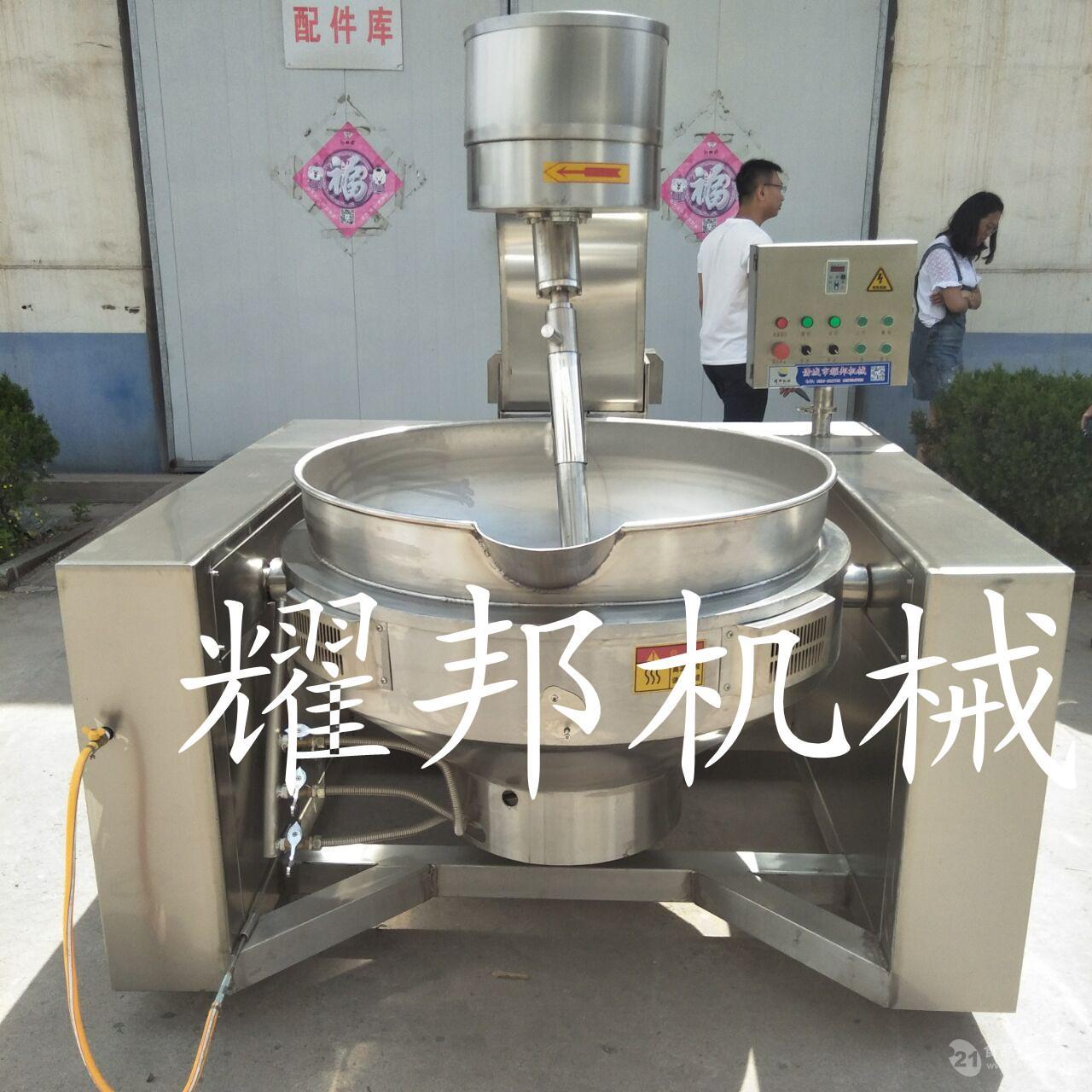 大型火锅底料搅拌炒锅