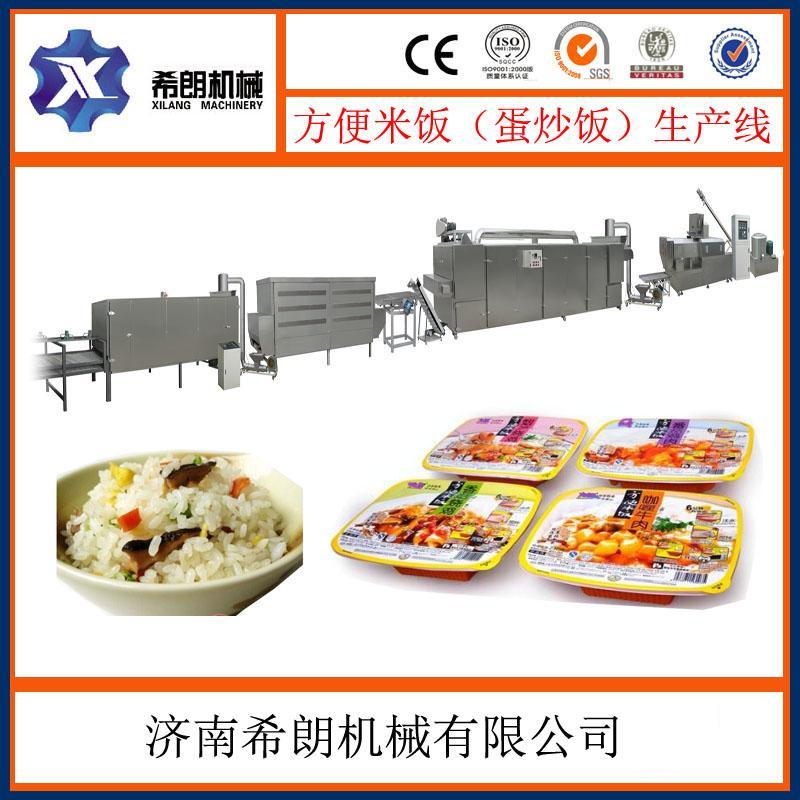 膨化食品加工速煮方便米饭设备