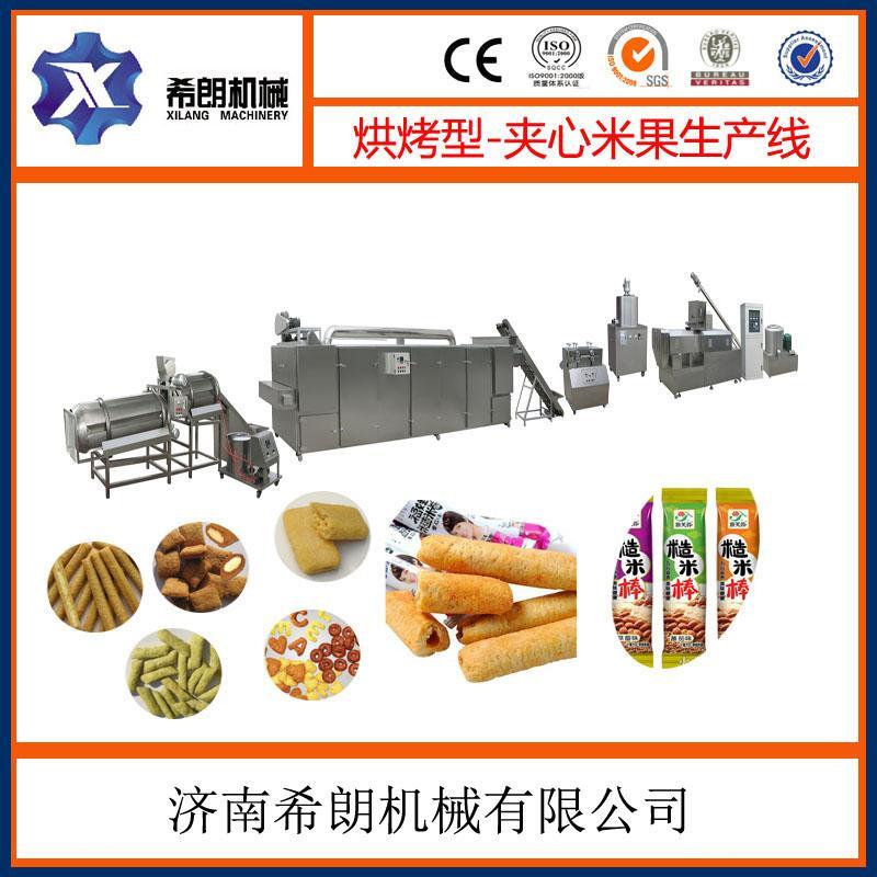 膨化机械夹心米果生产线