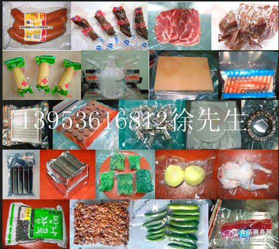双室真空包装机 产地: 中国 ; 中文名: 包装机 ; 控制形式: plc
