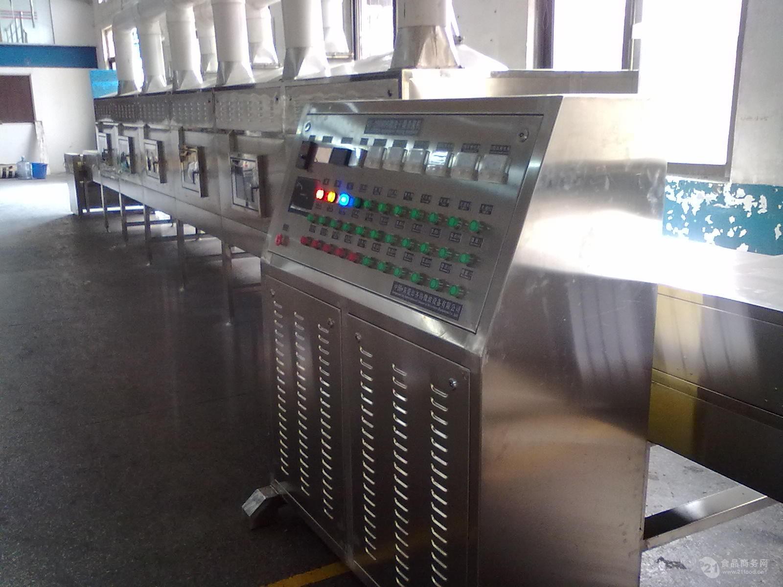 专业生产酱料微波杀菌设备