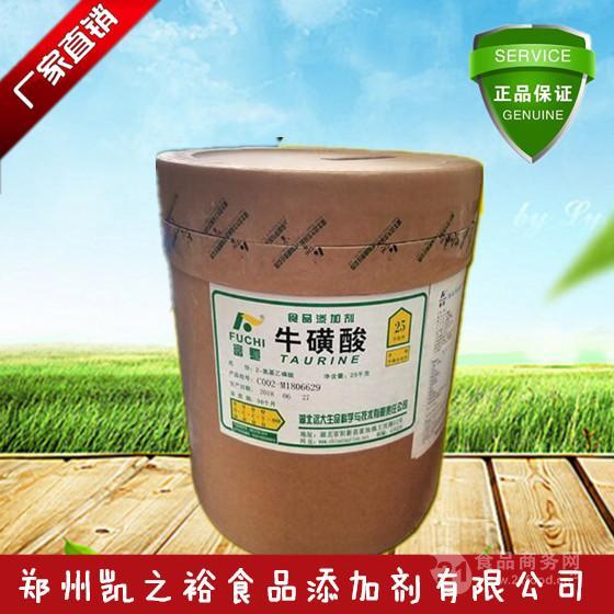 食品级牛磺酸生产厂家 富驰牛磺酸粉β-氨基乙磺酸厂家批发