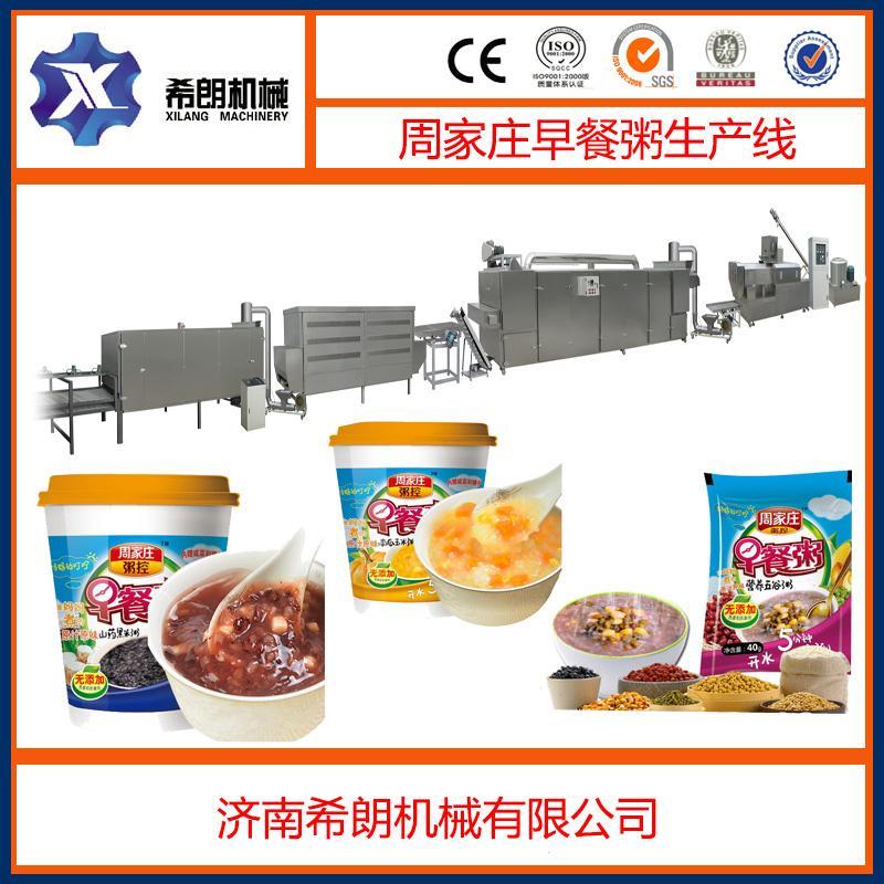 周家庄早餐粥生产设备
